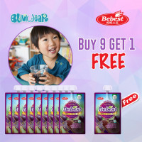 Bebest: Baby Prune Juice Bundle