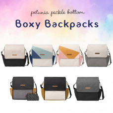 Petunia Pickle Bottom: Boxy Backpack