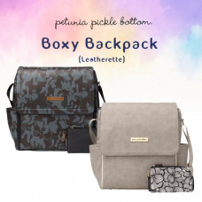 Petunia Pickle Bottom: Boxy Backpack (Leatherette)