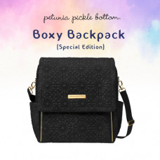 Petunia Pickle Bottom: Boxy Backpack - Bedford Avenue Stop (Special Edition)