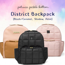 Petunia Pickle Bottom: District Backpack