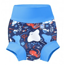 Splashabout: Happy Nappy in Under the Sea - L 6-12mth