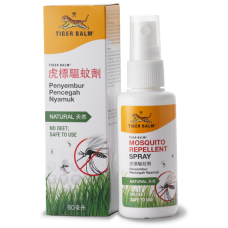 Tiger Balm Mosquito Repellant Spray