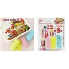 Torune - Sausage Arrange Set