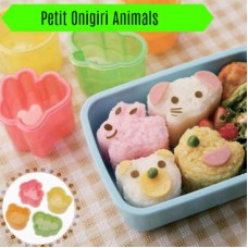 Torune Petit Onigiri Maker - 'Animals'