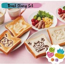 Torune: Stamp Set - Toast Sandwich