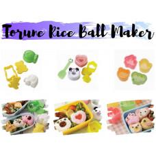 Torune: Rice Ball Maker